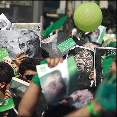 Mouvement Vert – Iran