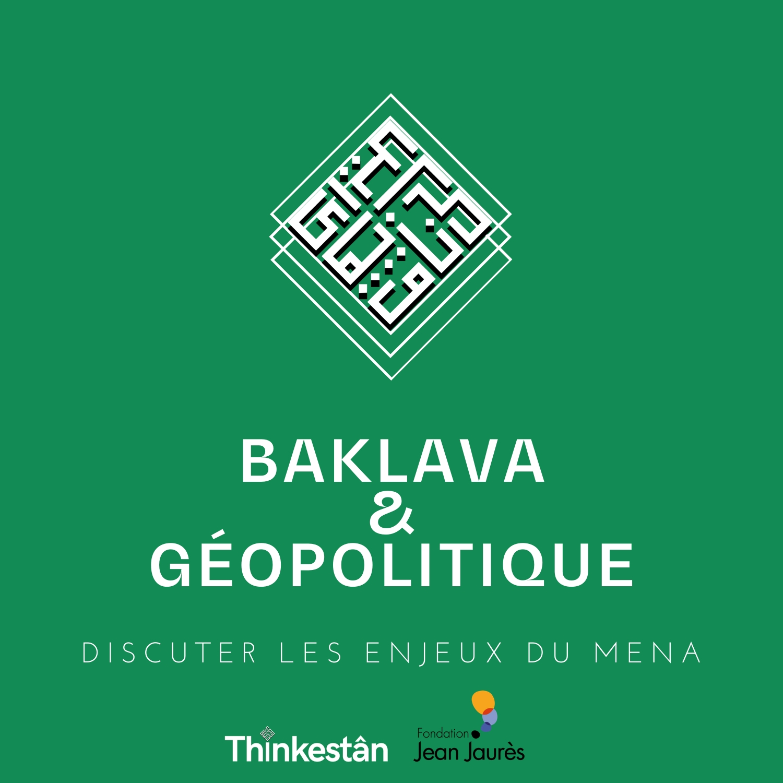 Baklava logo 1500