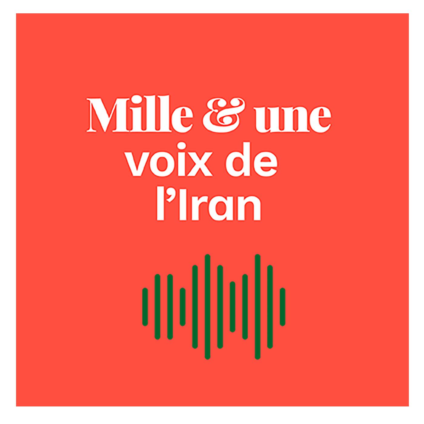 logo mille&1-2